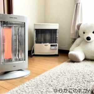 初暖房の朝は――。