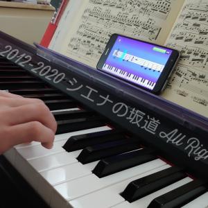 アプリでピアノを始めてみる。。