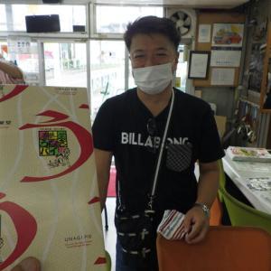 NS様、名古屋からご来店、PECS点検です。