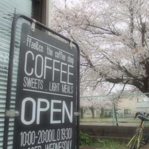 人がいない場所だって桜は咲くポタ ~ffee&co.編~