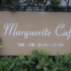 ちょいポタ ~Marguerite Cafe編~