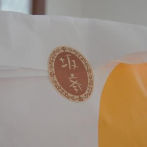 坂斉さんのシュークリーム