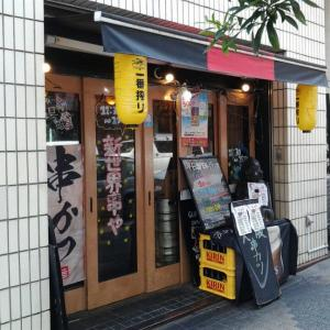 【東京・新橋】新世界串や 新橋店(串揚げ定食)
