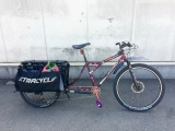 XTRACYCLE LEAP:SLING SET、他のカスタマイズ