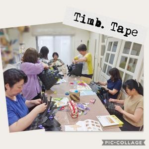 【短期集中】ティムテープ中級講座@アトリエ