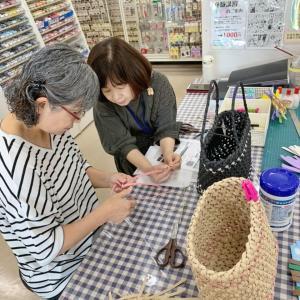 【消費税UP】ちょっとドキドキ かご編みレッスン
