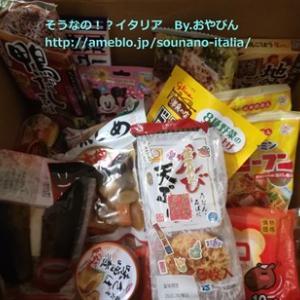 日本食、どっさり届きました~♪
