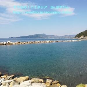 4日間のプチ連休(1)久々の地元の海と日本食!