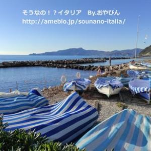 青い空と青い海でリフレッシュ!