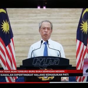 マレーシアでまたMCO移動制限令強化か? 昨晩ムヒデイン・ヤシンマレーシア首相がテレビ演説!