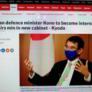 マレーシアでも菅内閣発足には興味あるのです。 でも知ったかぶりがチョンボを引き起こしちゃったので