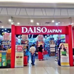 ダイソーも真っ青のマレーシアの100均ショップ! 2リンギットショップが急成長! 超安い!