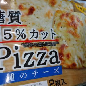 糖質カットピザ!
