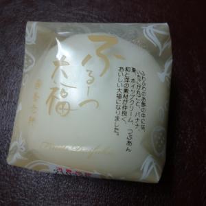 【美味】養老軒のふるーつ大福!