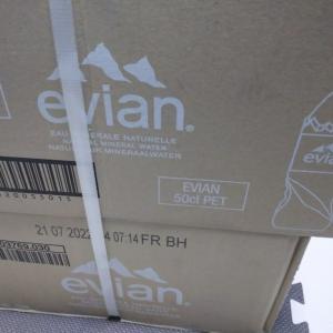【美味しい硬水】evian(エビアン)でこむら返り予防!