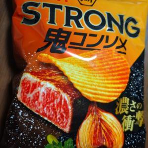 【湖池屋】STRONG鬼コンソメ!