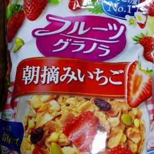 【いちごの量No.1】ケロッグのフルーツグラノラ