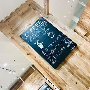 MUJIの100円コーヒー