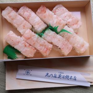 「甘海老の押し寿司」 創業140余年の老舗の丁寧な仕事が、静かに心を満たしてくれる、ひと品 人形町 志乃多寿司總本店
