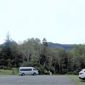9月の山・・・大雪山系 松仙園で秋の湿原巡り