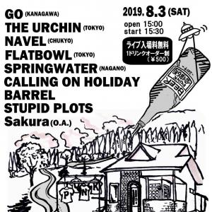 PUNK合宿GIG in ICHIRINO Vol.5