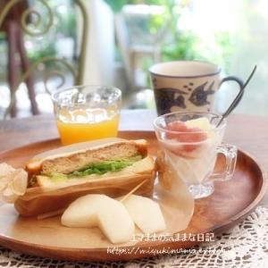 「Ema cafe」 モーニング(笑)