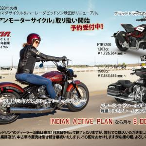 来年からH-D秋田は「KMDex」となります。