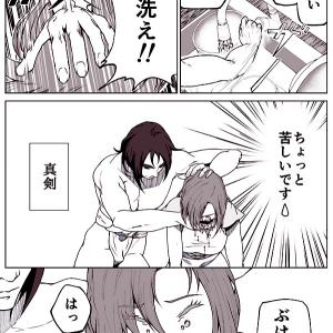 【忍空】橙次*舞-1_25~26P【マンガ】