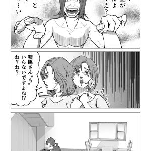 【忍空】怪談【橙*夢主】