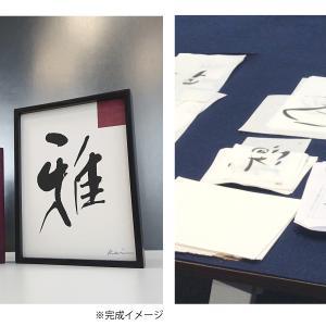 10月18日(金)開催!インテリア書・1dayレッスンのお知らせ by ヤマモト