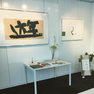本日より開催!キャレモジ2019年春の新作展「 文字のちから 」 by ヤマモト