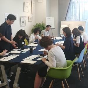 『 水無月の花と書~プレミアム体験レッスン~ 』を開催いたしました! by ヤマモト