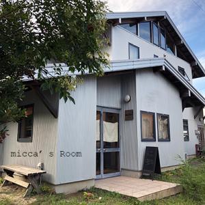 掛川 ステーショナリーカフェ コノヒ(stationery cafe konohi)