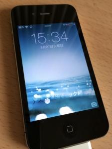 古いiPhone4だって車載専用端末にすればまだまだいろいろ使えるのだ。