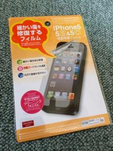 100円フィルムも綺麗に!iPhoneのスクリーン保護フィルムを綺麗に貼る方法。