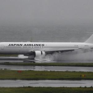 """羽田(65) ~ 「即位の礼」対応機はまだ残っているか?(その1) ANA767、 JAL767、 J-AIR E190""""ミニオンジェット2""""、 海保PLH""""あきつしま"""" など ~"""