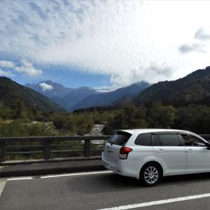 県道剱岳公園線の伊折橋からの眺望(4)・・・上市町