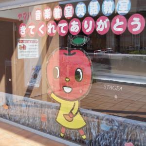 新発田センターの夏のかざり☆