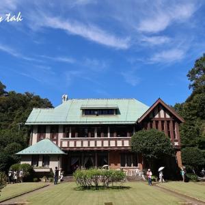 旧華頂宮邸(1)