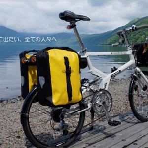 自転車でキャンプ 【調査編】パニアバッグ(サイドバッグ) これで決まり