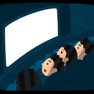 映画館は平日に行くと「密」なんてありえない
