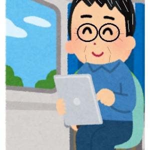 がら空きの新幹線でブログの更新