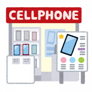 コールセンターへは電話でなくメールで!