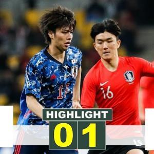 E-1選手権 日本0-1韓国