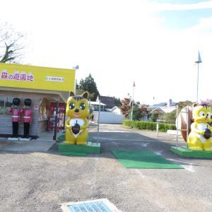 「佐賀県」メルヘン村