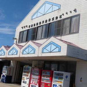 山口県 青海島観光汽船