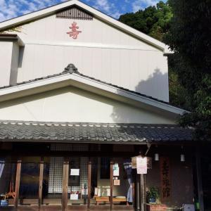 「山口県」寿旅館