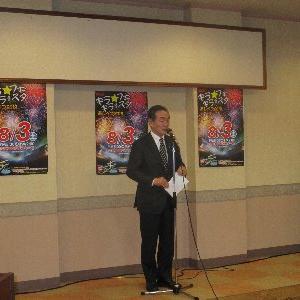 キラキラ☆フェスタあしべつ2019反省会