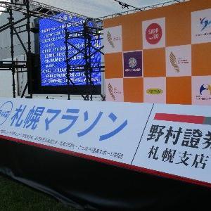 第44回札幌マラソン