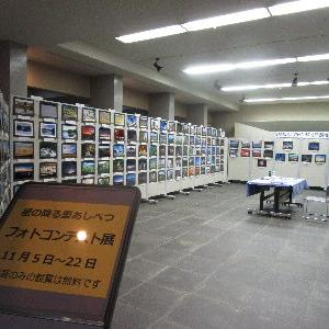 フォトコンテスト2020応募作品展示会撤収